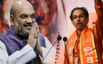 BJP may form the government without Shiv Sena party's help| சிவசேனா இல்லாமலேயே ஆட்சிமைக்க திட்டம் போடும் பாஜக ?