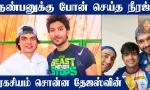 Neeraj Chopra's Friend Tejaswin Shankar hates sharing a room with Champion | OneIndia Tami