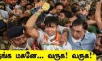 Neeraj Chopra Returns! Grand welcome for gold-medalist | OneIndia Tamil