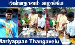 paralympic player mariyappan thangavelu visits palani temple