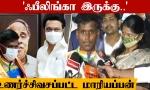 Mariyappan Thangavelu முதல்வர் MK Stalin-னிடம் வைத்த கோரிக்கை | Oneindia Tamil