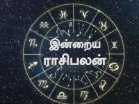 ... | TamilAstrology,13032017 Rasi Palan - Oneindia Tamil