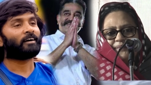 மக்கள் நீதி மய்யம் வேட்பாளர் பட்டியலை வெளியிட்ட கமல்ஹாசன்- வீடியோ