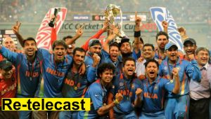 2011 World cup final match re-telecast in Star Sports today