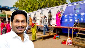 Jagan Mohan Launched 52 New Mobile COVID-19 Testing Buses
