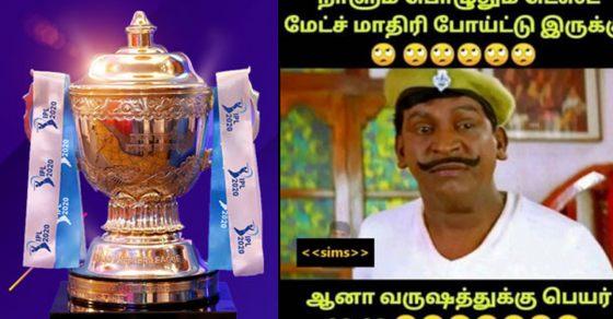 Corona Cricket memes viral in social media. - Oneindia Tamil