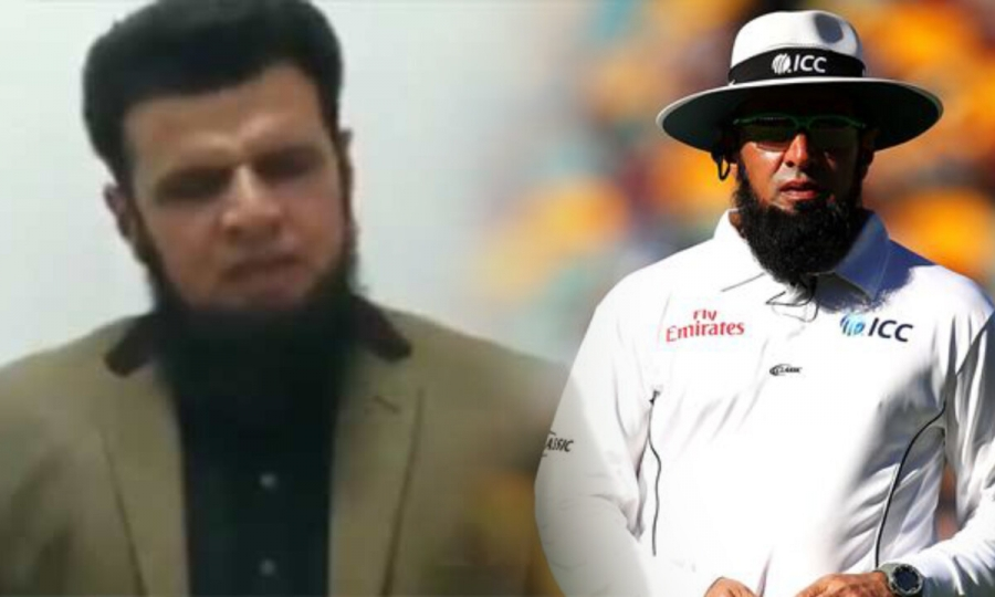 Aleem Dar announced free food for poor and unemployed