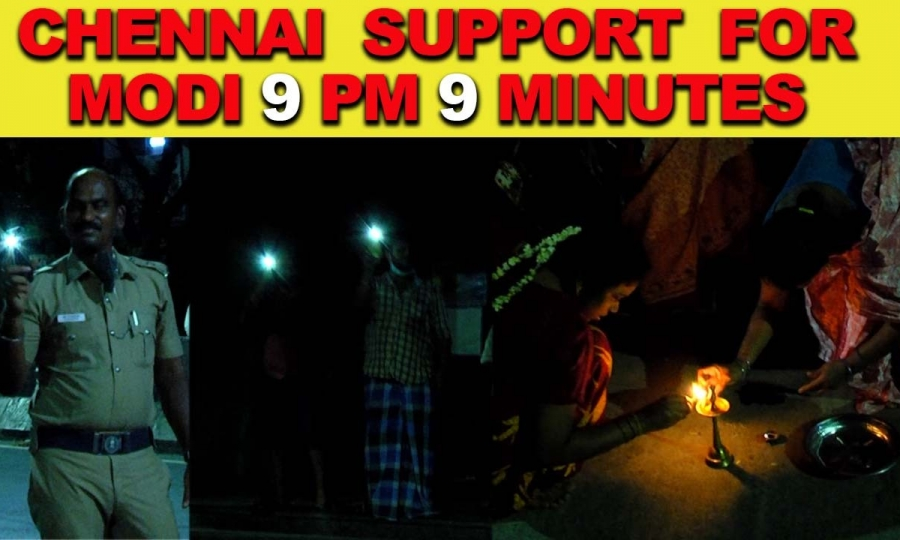 CHENNAI SUPPORT FOR MODI'S 9 PM 9 MINUTES | ONEINDIA TAMIL