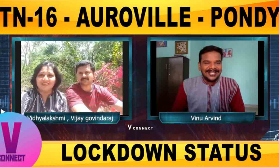 TN-16 - AUROVILLE - PONDICHERRY  | LOCKDOWN STATUS | ONEINDIA TAMIL