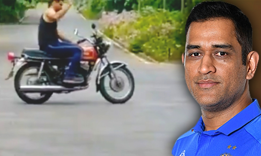 Dhoni's bike ride in his farm house on his birthday