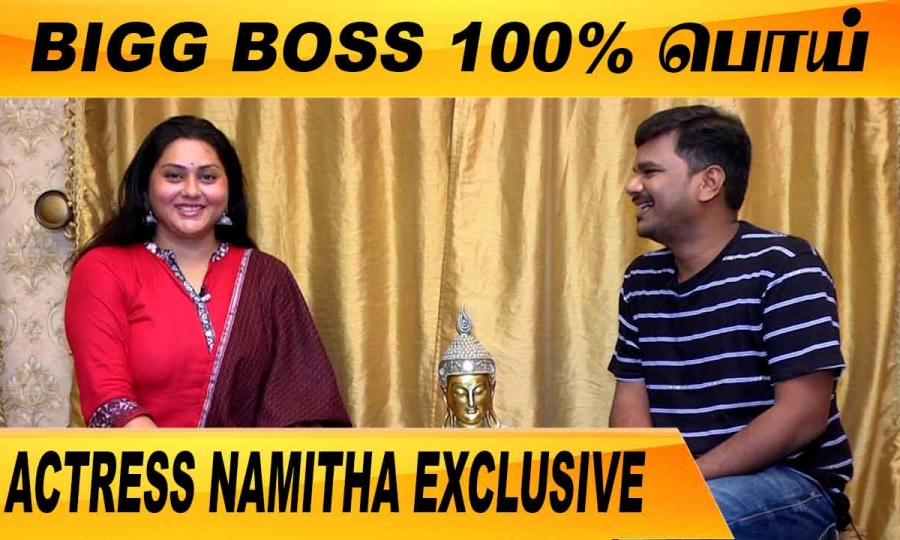 KADHAL SANDHYA கு நான் கொடுக்கும் CHALLENGE | CLOSE CALL WITH NAMITHA PART-03 | ONE INDIA TAMIL