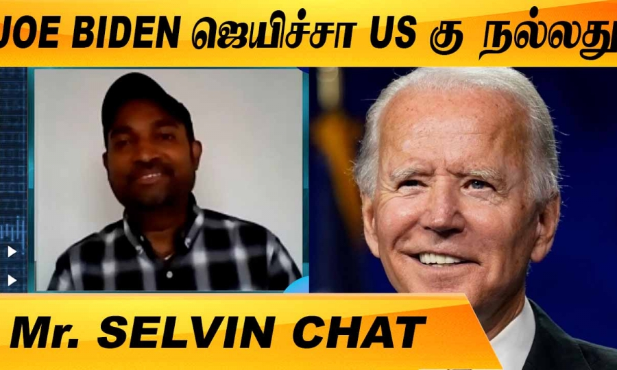 STOCK MARKET ஐ TRUMP TWEET தான் முடிவு பண்ணுது | CLOSE CALL WITH Mr.SELVIN PART-01 | ONEINDIA TAMIL