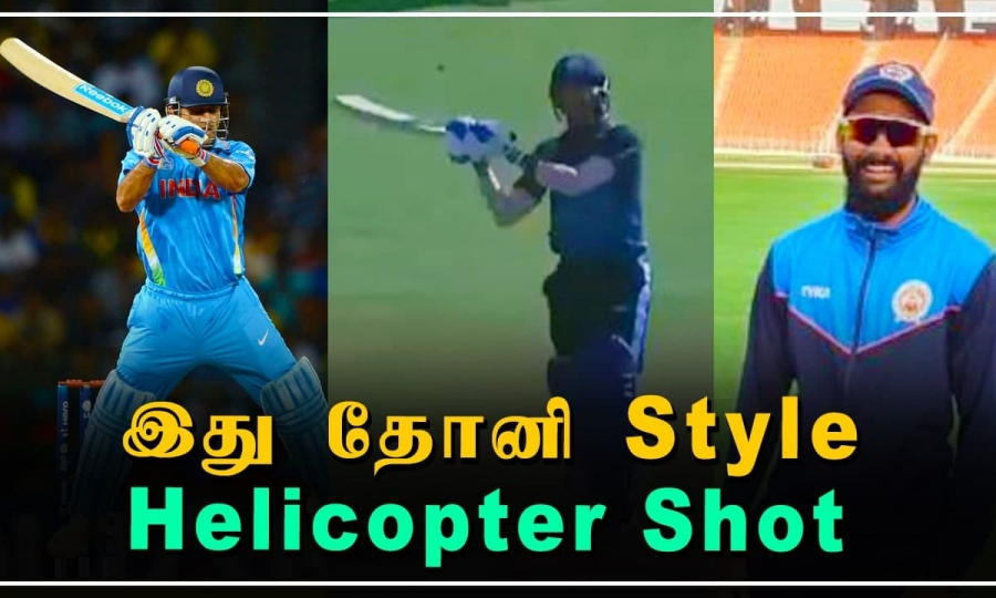 Vishnu Solankiயின் Last ball Sixer! Baroda Team Thrill வெற்றி | OneIndia Tamil