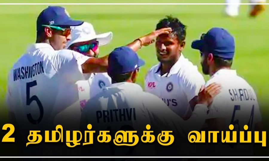 Ind vs Aus: Natarajan, Washington Sundar make Test debut | OneIndia Tamil