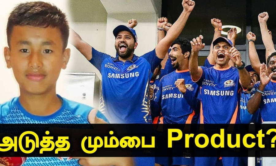 Mumbai Indians குறி வைக்கும் Nagaland Cricket Player | OneIndia Tamil