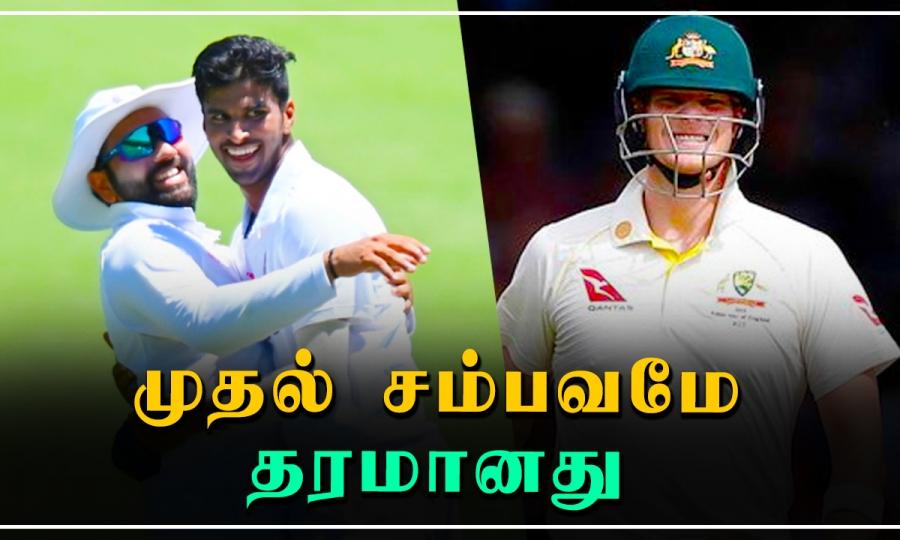 Washington Sundarன் Debut Test Wicket! Steve Smithஐ அலற விட்டாரு | OneIndia Tamil