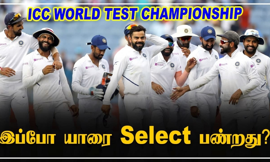 ICC WTC Finals: Selectors to select 22 member squad for clash vs New Zealand | OneindiaTamil