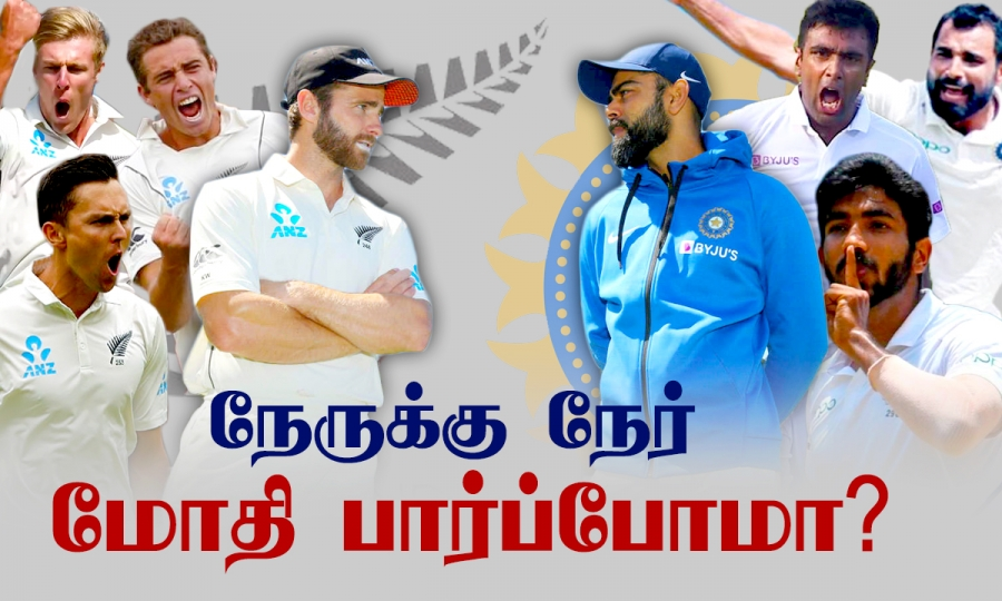 IND vs NZ: Records in Test Cricket | OneIndia Tamil