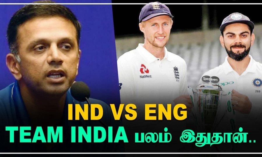 Rahul Dravid Predicts 3-2 Win For Virat & Co. In Ind vs Eng Test Series | OneindiaTamil