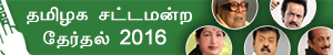 2016 Tamil Nadu Election