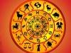 <b>Rasi Palan Today:</b> இன்றைய ராசி பலன்