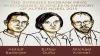 இந்தியரான அபிஜித் பானர்ஜி, மனைவி எஸ்தர் மற்றும் மெக்கேல் கிராமருக்கு பொருளாதாரத்துக்கான நோபல் பரிசு