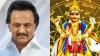 குரு பெயர்ச்சி 2019: சிம்ம ராசிக்காரர் ஸ்டாலினுக்கு குரு பெயர்ச்சி எப்படியிருக்கும்