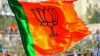 கர்நாடகா இடைத்தேர்தல்:   பாஜகவில் இருந்து அதிருப்தி வேட்பாளர்கள் 2 பேர் அதிரடி நீக்கம்