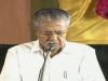 இந்திய அரசியலில் கருணாநிதி ஒரு புரட்சியாளர்.. கேரளா முதல்வர் பினராயி பெருமிதம்!