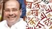கல்லூரிகளில் இந்தியை கட்டாயமாக்கும் முயற்சியை அரசு கைவிட வேண்டும்- ராமதாஸ் கோரிக்கை