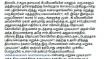 வீரமணி மகனுக்கு 'விநாயகர் கோவிலில்' நடந்த திருமணம்... மறுப்பீங்களா? கொந்தளிக்கும் பாஜக நாராயணன்