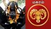 சனிப்பெயர்ச்சி 2020-23:   மகர லக்னத்திற்கு ஜென்ம சனி - ஏழரை சனி