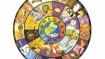 மார்கழி மாத ராசி பலன்கள் 2019 - தனுசு  முதல் மீனம் வரை பலன்கள்