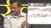 டெல்லி: 10 பிரதான வாக்குறுதிகளுடன் தேர்தல் அறிக்கையை வெளியிட்டது ஆம் ஆத்மி