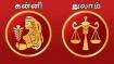March matha rasi palan 2020: மார்ச் மாதம் இந்த 2 ராசிக்காரங்களும் கல்யாண யோகம் வந்திருச்சு