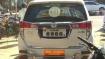 காரு தமிழக அரசோடதுதான்.. ஆனா நம்பர் மட்டும் புதுச்சேரி.. என்னா தில்லுமுல்லு..!