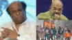 திஸ் ஈஸ் டூ மச்... மத்திய அரசுக்கு எதிராக பொங்கிய ரஜினிகாந்த்.. ஆனால் பல கேள்விகளுக்கு பதில் இல்லையே