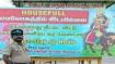 எமலோகத்தில் இடமில்லை ஹவுஸ்புல்.. எல்லாரும் வீட்லயே இருங்கள்.. கெஞ்சும் எமதர்மன்.. நூதன விளம்பரம்