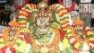 திருப்பதி ஏழுமலையானின் அண்ணன் கோவிந்தராஜ பெருமாளுக்கு பிரம்மோற்சவம்