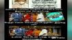 பாட்டி பேடிஎம் இருக்கானு கண்டக்டர் கேட்க.. பேத்தி என்ன கொள்ளுபேத்தியே இருக்குனு பாட்டி சொல்ல.. ஹாஹா