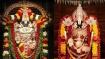 Nirjala Ekadashi 2020 : பாண்டவ நிர்ஜல ஏகாதசி விரதம் இருந்தால் எவ்வளவு புண்ணியம் தெரியுமா