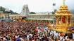 திருப்பதி ஏழுமலையானை தரிசித்த 2.63 லட்சம் பக்தர்கள் - ரூ. 15 கோடி உண்டியல் காணிக்கை