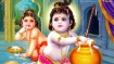 கிருஷ்ண ஜெயந்தி 2020: ஒரு பிடி அவல் கொடுத்த குசேலருக்கு கிருஷ்ணர் என்ன கொடுத்தார் தெரியுமா