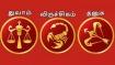 அக்டோபர் மாத ராசி பலன் 2020: துலாம், விருச்சிகம், தனுசு ராசிக்காரர்களுக்கு பலன்கள் பரிகாரங்கள்