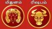 அக்டோபர் மாத ராசி பலன் 2020: ரிஷபம் மிதுனம் ராசிக்காரர்களுக்கு பலன்கள் எப்படி
