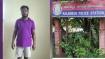 ஆரணி அருகே சிறுமியை கடத்திய இளைஞர்.. போக்சோ சட்டத்தில் கைது செய்த போலீஸ்