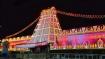 திருப்பதி பிரம்மோற்சவம் 2020 - பூலோக வைகுண்டமாக ஜொலிக்கும் ஏழுமலையான் கோவில்