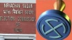 பீகார் சட்டசபை தேர்தல் தேதி- இன்று நண்பகல் 12.30 மணிக்கு அறிவிக்கிறது தேர்தல் ஆணையம்?