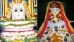 ஐப்பசி பௌர்ணமி: சிவன் கோவில்களில் அன்னாபிஷேகம் கோலாகலம் - பக்தர்கள் தரிசனம்