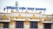 தமிழகத்தில் 9 புதிய மாவட்டங்களில் 24 சட்டசபைத் தொகுதிகள் - தேர்தல் ஆணையம் அறிவிப்பு!